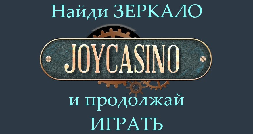 admiral casino зеркало